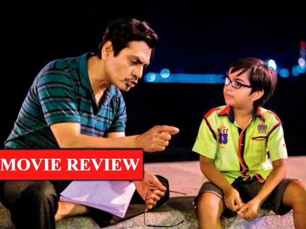 'सीरियस मेन' फिल्म रिव्यू