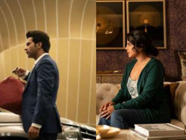 First Look- प्रियंका चोपड़ा और राजकुमार राव की धमाकेदार फिल्म द व्हाइट टाइगर, फर्स्ट लुक वायरल