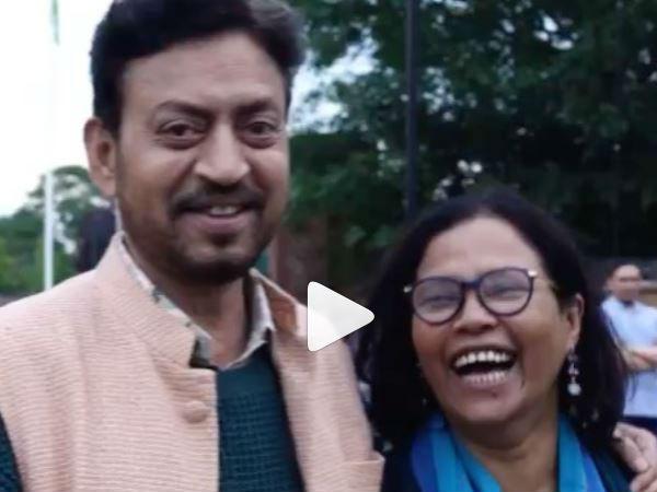 इरफान खान का इमोशनल वीडियो वायरल, पत्नी से कहते नजर आ रहे हैं 'मेरा साया साथ होगा'