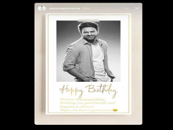 दीपिका पादुकोण ने लंबे समय बाद लिखा पोस्ट, प्रभास के जन्मदिन पर शेयर की तस्वीर