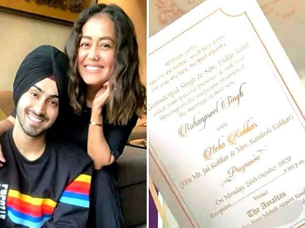 नेहा कक्कड़ की शादी का कार्ड वायरल, रोहनप्रीत संग शादी पर चर्चा- वायरल पोस्ट!