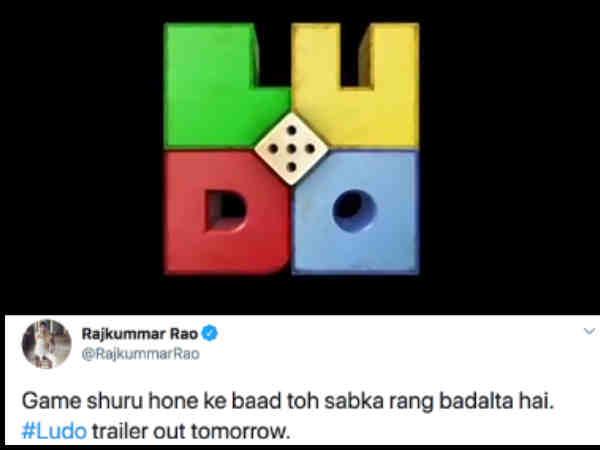 राजकुमार राव ने शेयर किया लूडो का लोगो, बताई फिल्म से जुड़ी खास डीटेल