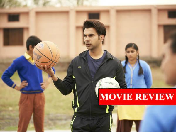'छलांग' फिल्म रिव्यू