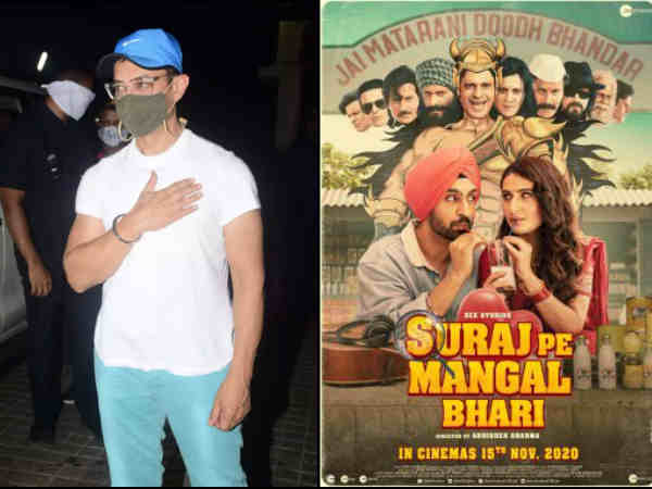 aamir-khan-steps-out-to-watch-fatima-sana-shaikh-s-suraj-pe-mangal-bhari-in-a-theatre