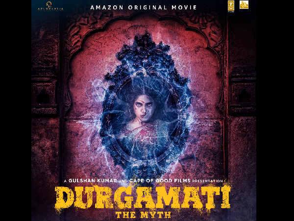 अक्षय कुमार ने अनाउंस किया भूमि पेडनेकर की फिल्म- 'दुर्गावती' का नाम बदलकर हुआ 'दुर्गामती'