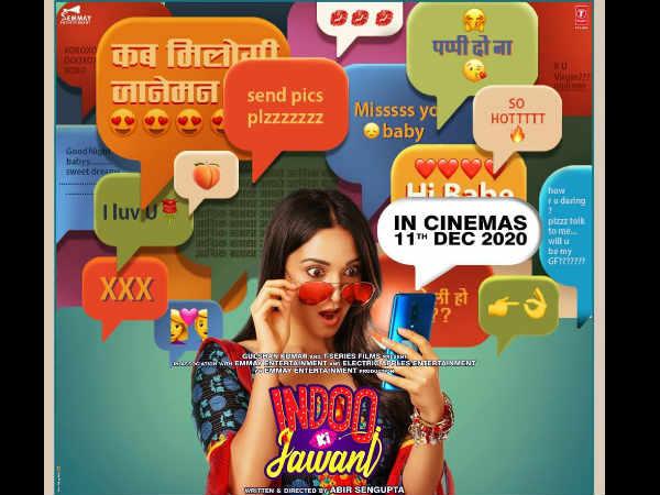 कियारा आडवाणी स्टारर 'इंदु की जवानी' की रिलीज डेट फाइनल- इस दिन सिनेमाघरों में आएगी फिल्म