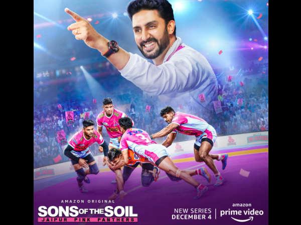 अभिषेक बच्चन ने नई सीरीज सन्स ऑफ द सॉयल : जयपुर पिंक पैंथर्स का ट्रेलर लॉन्च किया