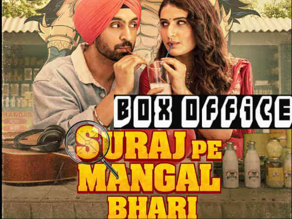 suraj-pe-mangal-bhari-box-office-report-opening-weekend-and-day-3-collection