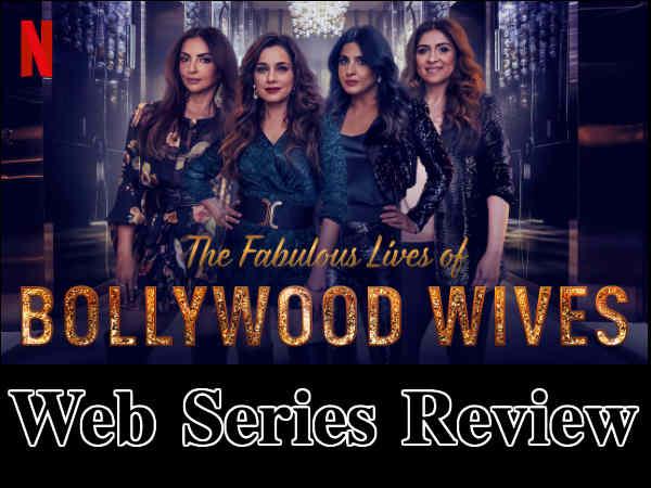 The Fabulous Lives of Bollywood Wives  वेब रिव्यू - मज़ेदार है ये नेटफ्लिकस सीरीज़