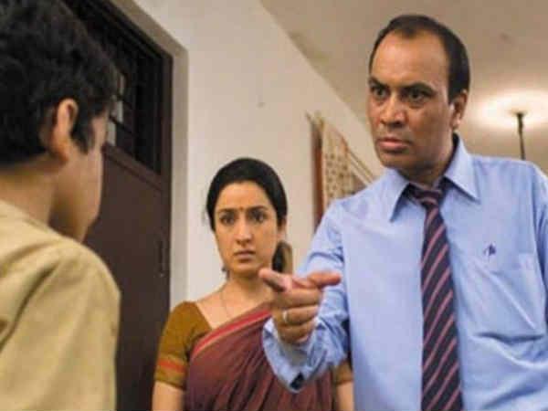 आमिर ने की पिटाई