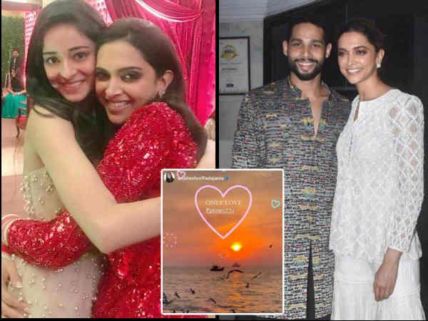 दीपिका पादुकोण, सिद्धांत चतुर्वेदी, अनन्या पांडे की लव स्टोरी का नाम तय | Is Deepika Padukone, Siddhant Chaturvedi, Ananya Pandey film titled Only Love?