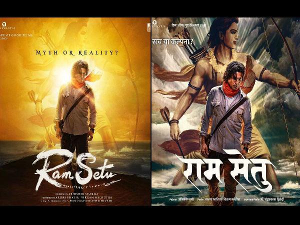 अक्षय कुमार की राम सेतु