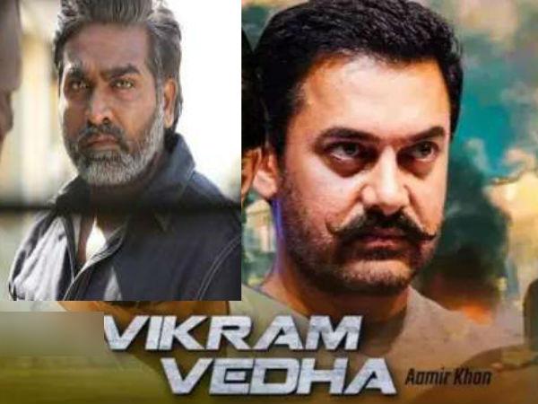 इस साउथ सुपरस्टार और आमिर खान के बीच आई दरार, इसीलिए छोड़ दी 'विक्रम वेधा'! Rumour has it: Vijay Sethupathi is reason for Aamir Khan WALKED OUT of Vikram Vedha remake
