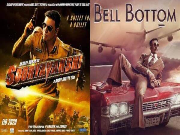 सामने आई अक्षय कुमार की 'सूर्यवंशी' और 'बेल बॉटम' की रिलीज डेट- ऐसी है चर्चा Akshay Kumar's Sooryavanshi Releasing On Holi and Bell Bottom June 2021 says reperots