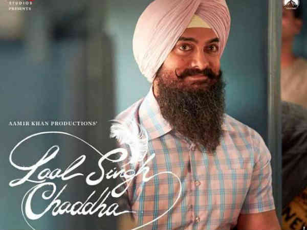 आमिर खान की लाल सिंह चड्ढा से बॉलीवुड डेब्यू करेगा साउथ का ये स्टार? सामने आई बड़ी जानकारी!