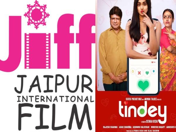15 जनवरी से जयपुर इंटरनेशनल फिल्म फेस्टिवल का आगाज, फ्री में ऑनलाइन देख सकेंगे 44 देशों की 266 फिल्में