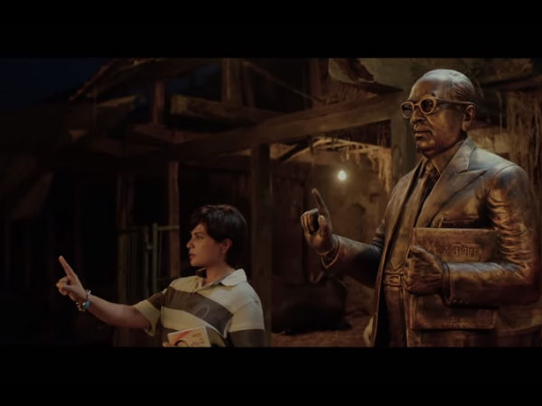 Trailer- ऋचा चड्ढा की फिल्म 'मैडम चीफ मिनिस्टर' का धमाकेदार ट्रेलर रिलीज, किस राजनेता पर आधारिक है फिल्म?