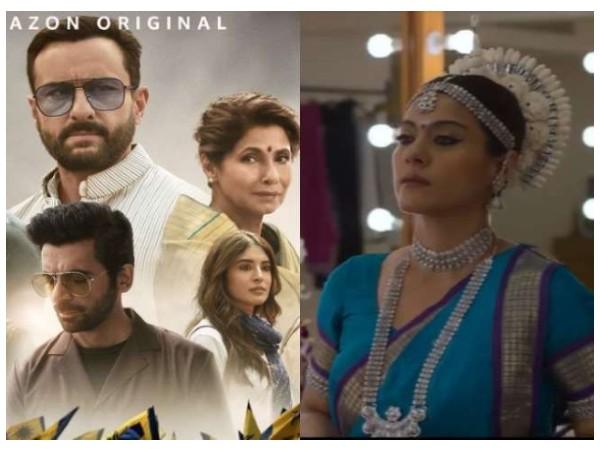बड़ा झटका: सैफ अली खान की तांडव- काजोल की त्रिभंग पूरी फिल्म HD Print LEAK, तेजी से डाउनलोड
