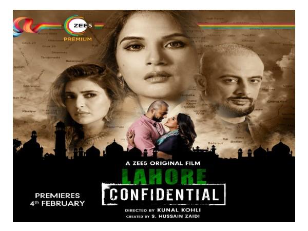 करिश्मा तन्ना, ऋचा चड्ढा और अरुणोदय सिंह की फिल्म 'लाहौर कॉन्फिडेंशियल' फरवरी में करेगी धमाका