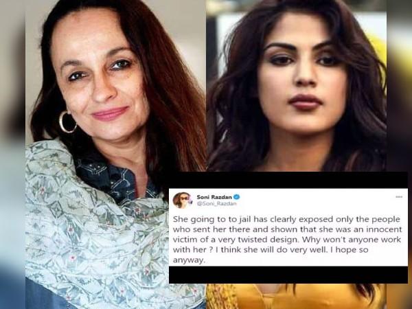 रिया चक्रवर्ती के सपोर्ट में उतरीं आलिया भट्ट की मां सोनी राजदान,  बताया 'मासूम शिकार'