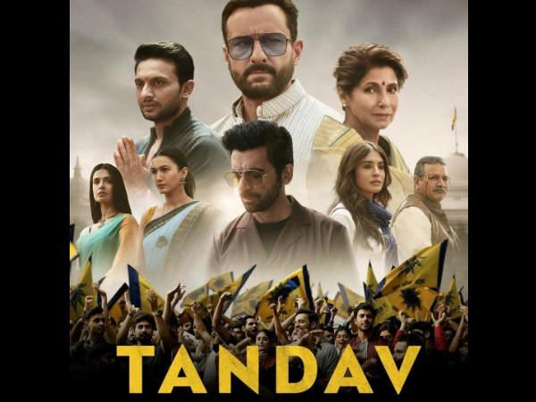 तांडव TRAILER: सैफ अली खान, डिंपल कपाड़िया समेत जबरदस्त स्टारकास्ट- अमेज़न प्राइम वीडियो पर आएगा यह सियासी खेल