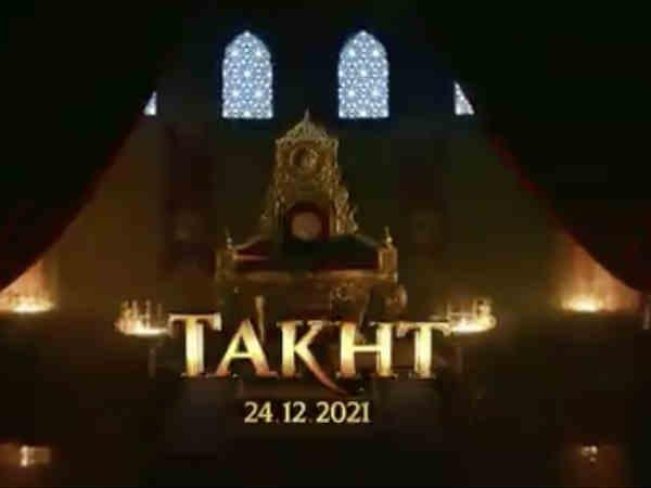 एक साल पहले करण जौहर ने किया था तख्त की रिलीज डेट का ऐलान Karan johar's announced Takht release date before one year, Is this film Shelved?