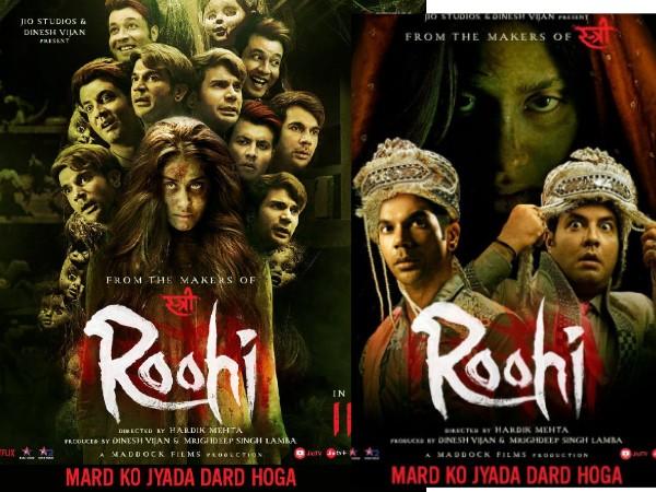 Roohi- रूही के नए पोस्टर्स के साथ हुआ ऐलान, आज इतने बजे रिलीज होगा धमाकेदार ट्रेलर?