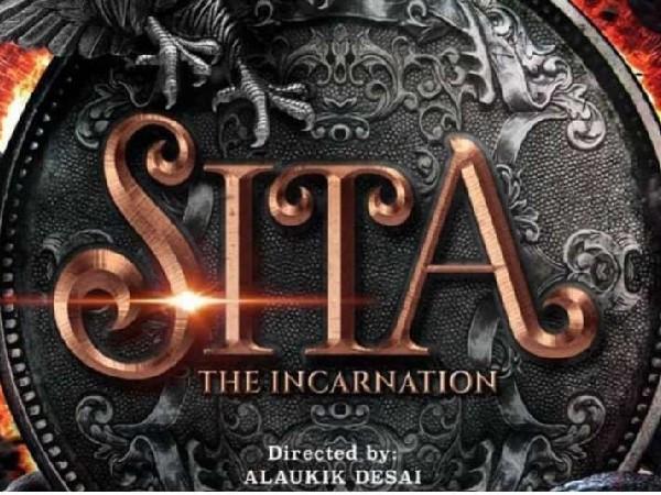 धमाकेदार लोगो के साथ बाहुबली राइटर की नई फिल्म का ऐलान, पहली बार 'सीता' की अनकही कहानी- मेगा बजट मूवी