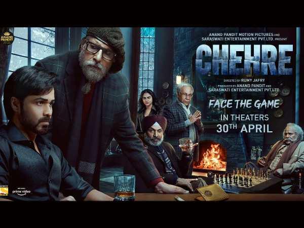 इमरान हाशमी और अमिताभ बच्चन स्टारर क्राइम- थ्रिलर फिल्म 'चेहरे', रिलीज डेट का हुआ ऐलान
