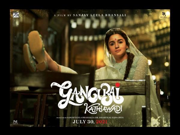आलिया भट्ट ने दिखाई दबंग 'गंगूबाई काठियावाड़ी' की पहली झलक, इस दिन होगी रिलीज, प्रभास से टक्कर!