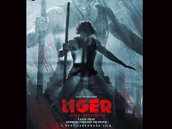 <strong>इंतजार खत्म- LIGER के रिलीज डेट का ऐलान, सामने आया विजय देवरकोंडा का जबरदस्त अंदाज़</strong>