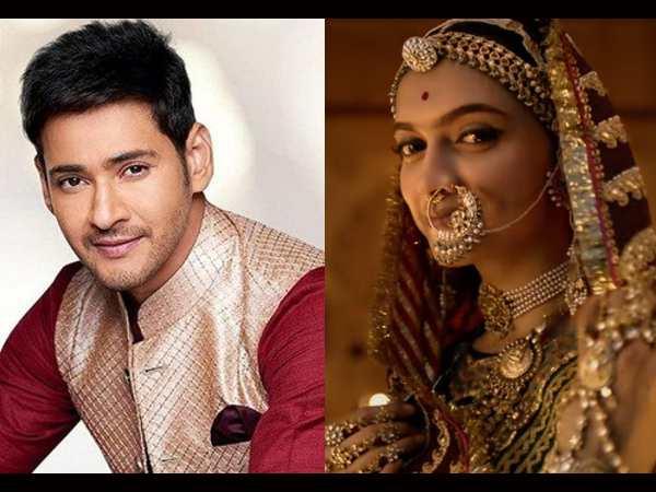 रामायण फिल्म में महेश बाबू बनेंगे राम, दीपिका पादुकोण होंगी सीता | Mahesh Babu as Ram, Deepika Padukone as Sita and Hrithik Roshan as Raavan in Madhu Mantena's Ramayana?