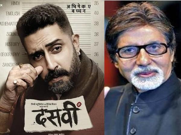 दसवीं से सामने आया अभिषेक बच्चन का फर्स्ट लुक, अमिताभ बच्चन ने कर डाला ये पोस्ट!