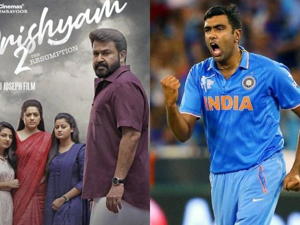 'दृश्यम 2' पर आया क्रिकेटर रविचंद्रन अश्विन का रिएक्शन, जानिए क्या बोले?