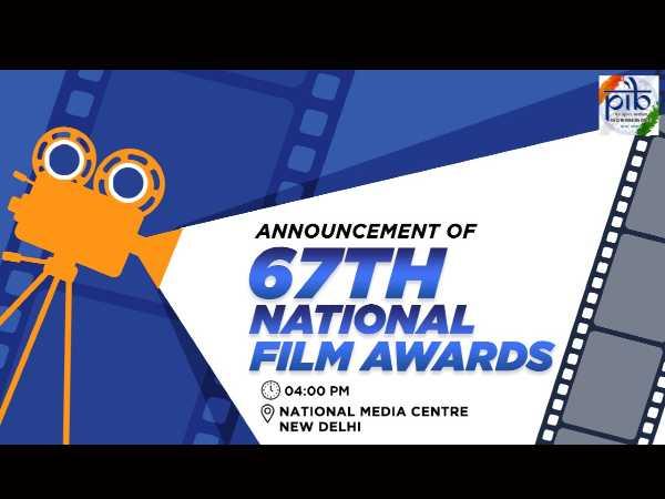 67वां नेशनल फिल्म अवार्ड विनर्स FULL LIST- सुशांत की छिछोरे, कंगना रनौत, मनोज बाजपेयी, धनुष को मिला सम्मान