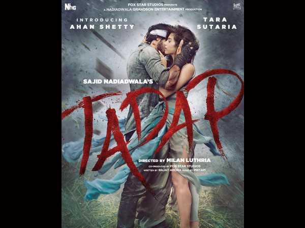 बड़ी घोषणा: अहान शेट्टी की डेब्यू फिल्म 'तड़प' के रिलीज डेट का ऐलान- अक्षय कुमार ने शेयर किया POSTER