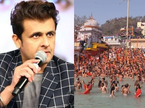 कुंभ मेले के आयोजन पर भड़के सोनू निगम, बोले 'हिंदू होने के नाते कहूंगा कि ये नहीं होना चाहिए था'