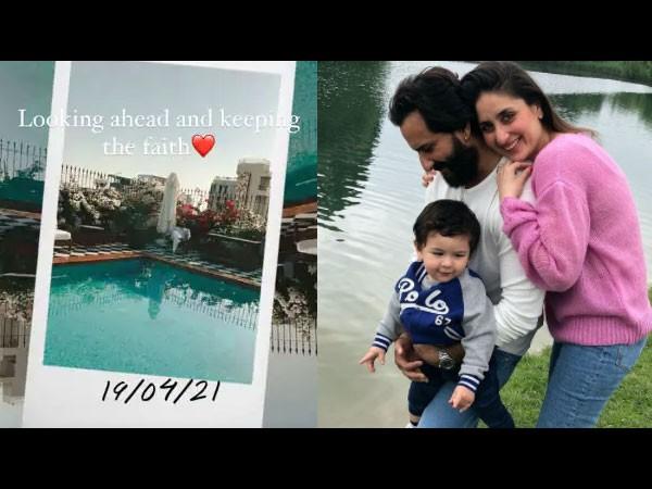 करीना कपूर-सैफ अली खान का नया घर किसी होटल से कम नहीं, छत पर स्वीमिंग पूल और आलीशान बेडरूम- देखें INSIDE PICS