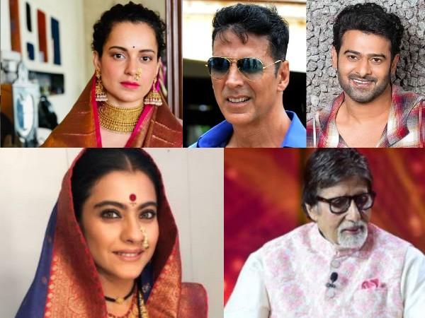 अक्षय कुमार, प्रभास, कंगना रनौत समेत बॉलीवुड सेलेब्स ने गुड़ी पड़वा और बैसाखी की फैंस को दी शुभकामनाएं- PICS