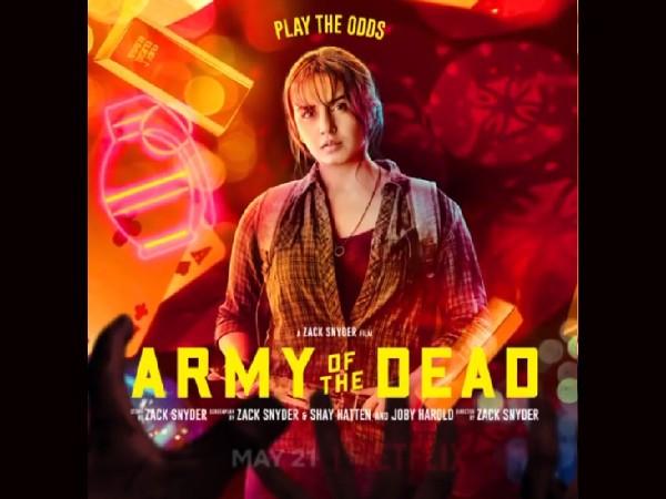 हुमा कुरैशी की हॉलीवुड फिल्म का पोस्टर हुआ रिलीज, 'आर्मी ऑफ़ द डेड' के साथ होगा बड़ा धमाका!