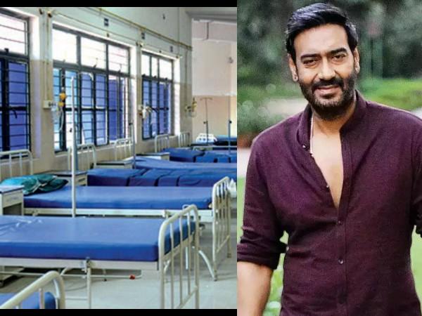 कोरोना की तबाही के बीच अजय देवगन की बड़ी मदद, कोविड ICU बेड्स बनाने के लिए दी आर्थिक सहायता