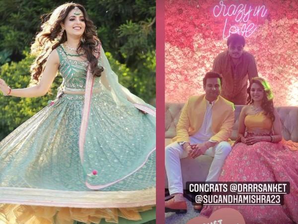 कोरोना कहर के बीच कॉमेडियन सुगंधा मिश्रा - संकेत भोसले ने रचाई शादी, बिना बैंड-बाजे के हुई शादी- First Pic