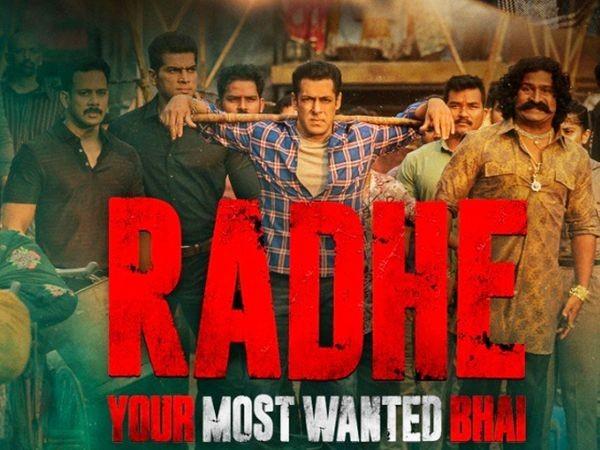 कैसा है सलमान खान की 'राधे' का रिलीज मॉडल? सिनेमाघर के मालिक और ट्रेड एनालिटिक्स की राय