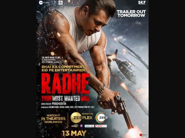 सलमान खान का ईद धमाका- थियेटर और डिजिटल प्लेटफॉर्म पर एक साथ रिलीज होगी 'राधे: योर मोस्ट वांटेड भाई', DETAILS