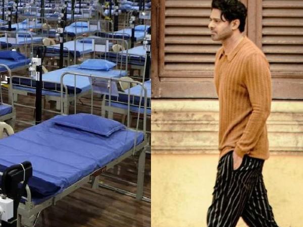 राधे श्याम के प्रभास की बड़ी मदद, करोड़ों का पूरा सेट कोरोना मरीजों के लिए दान- बाहुबली की जमकर तारीफ