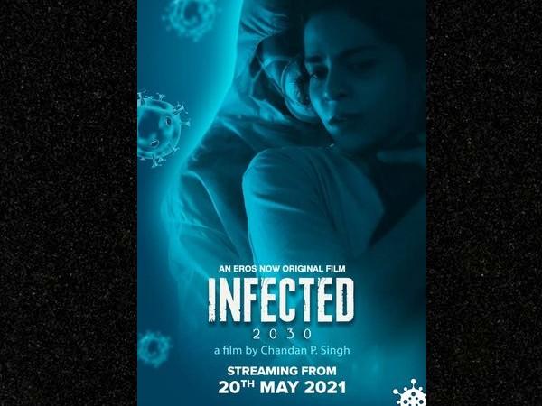 Infected 2030: कोरोना, प्यार और दर्द- कुछ ऐसी ही है इरोज नाउ की नई प्रेम कहानी, देखिए ट्रेलर