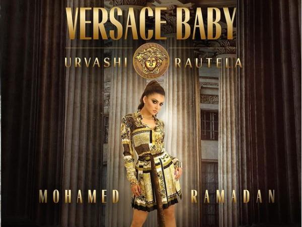 उर्वशी रौतेला की इंटरनेशनल एल्बम वर्साचे बेबी,  एक्ट्रेस ने दी गाने से जुड़ी मजेदार डिटेल्स
