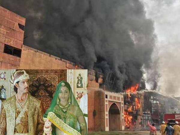 एनडी स्टूडियो में लगी भीषण आग, जलकर खाक हुआ ऋतिक- ऐश्वर्या की फिल्म 'जोधा अकबर' का सेट