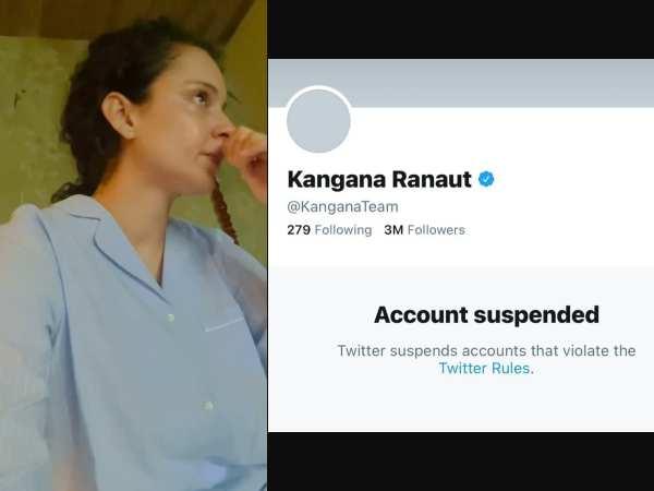 कंगना रनौत का ट्विटर अकाउंट हमेशा के लिए हुआ संस्पेंड, इंस्टाग्राम पर शेयर किया वीडियो, रो-रोकर बुरा हाल