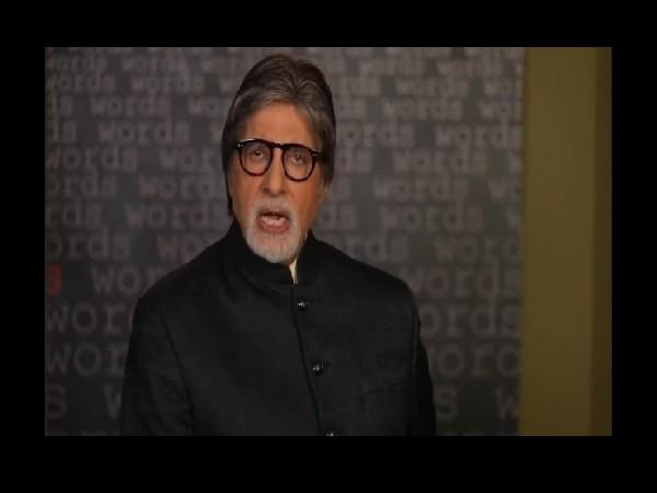 कोरोना से जंग: अमिताभ बच्चन ने बाबूजी की कविता से भरा तूफान सा जोश- सिंह सी दहाड़ कर Video